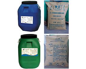 北京LM-水性聚脂复合防腐防水涂料