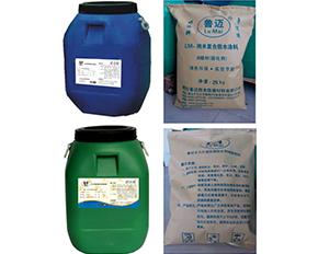 北京LM-纳米复合防水涂料