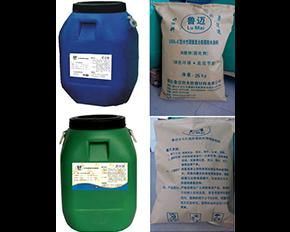 VRA-Ⅱ型水性聚酯复合防腐防水涂料