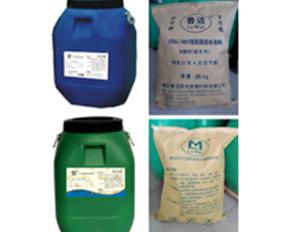 VRA1001型复合防腐防水涂料
