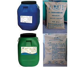QL-乙烯基酯复合防腐防水涂料
