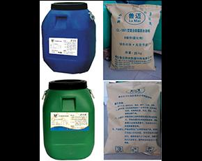 QL-1001型复合防腐防水涂料