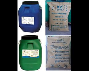 QL101-Ⅱ型复合防腐涂料