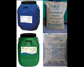QL101-Ⅱ型复合防腐防水涂料