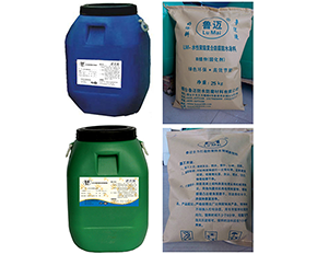 LM-水性聚脂复合防腐防水涂料
