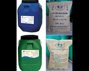 LM-聚合物水泥砂浆